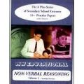 Non-verbal Reasoning Volume 1 - Standard Format (download version)