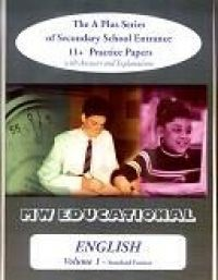 English Volume 1 - Standard Format (download version)