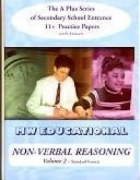 Non-verbal Reasoning Volume 2 - Standard Format (download version)